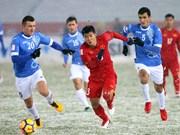 《福布斯》:对青少年足球的重视是越南U23足球队的成功之道