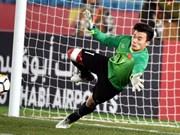 """越南U23足球队两名代表入选U23亚洲杯的""""最佳阵容"""""""