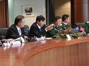 越南出席第六次浮尔顿论坛