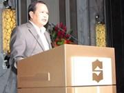 旅新越南人举行春节联欢会