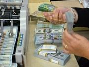 31日越盾兑美元中心汇率保持稳定