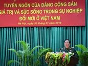 《共产党宣言》——在越南革新事业中的活力与价值