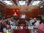 韩国企业对越南平福省工业区进行投资