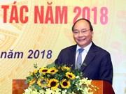 2018年的越南:革新、融入与发展