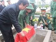 广治省为40位烈士举行追悼会及安葬仪式