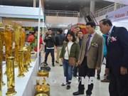 2018年岘港市春节年货展销会热闹开展