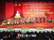 阮德景同志诞辰110周年纪念典礼在太平省隆重举行