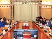 世行协助胡志明市开展创意都市区建设项目