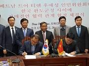 承天顺化省深化与韩国的合作