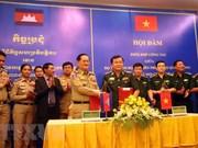 越南深化与柬埔寨的睦邻友好关系