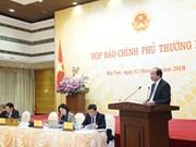 越南政府举行例行记者会