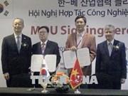 越南与韩国加强合作推动电力行业和可再生能源产业发展