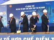 越南马山集团在河南省开工兴建肉联厂