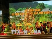 乂安省桑勘节正式被列入国家级非物质文化遗产名录