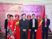 越南与乌克兰合作前景乐观