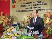 越南国家主席陈大光出席人民公安警卫力量成立65周年典礼