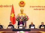 越南第十四届国会常务委员会第21次会议今日开幕