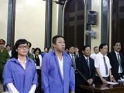 胡志明市人民法院一审开庭审理黄氏玄茹诈骗1万亿多越盾一案