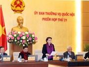 越南国会常委会第21次会议在河内闭幕