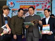 2018年戊戌春节特刊展在全国各省市举行