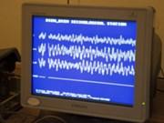 越南奠边省发生4.1级地震