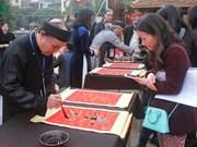 丰富多彩的2018年戊戌春节迎春文化艺术活动举行