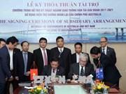 """越南与澳大利亚签署总值为2400万美元的""""交通运输技术资助项目""""启动协议"""
