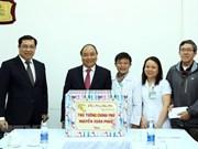 阮春福要求岘港市C医院切实做好春节期间医疗应急保障工作
