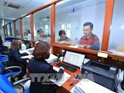 2018年1月份越南财政收入同比增长5.2%