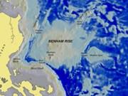 菲律宾反对中国在位于该国大陆架的部分海底地形命名