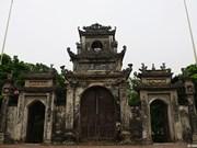 钟寺——凝聚兴安文化历史特色之地