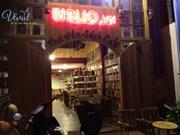 书店式咖啡馆弘扬岘港市全民阅读文化
