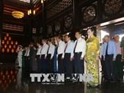胡志明市举行西贡-堤岸-嘉定革命传统见面会