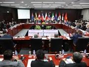 《跨太平洋伙伴关系全面进步协定》全文正式公布