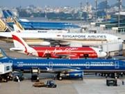 春节之前越南各家航空公司航班正点率较高