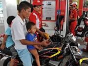 2018年1月份油价上涨帮助印尼缩小财政赤字