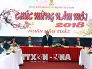 越南政府总理阮春福走访越南劳动总联合会拜年