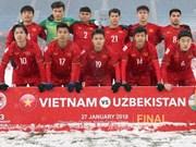 2018戊戌年越南足球的三项重要目标