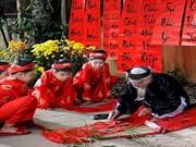 新春开笔礼——越南人祈求学有所成的美俗