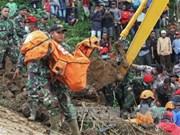 印度尼西亚爪哇发生泥石流造成20人死亡和失踪