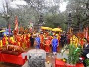 新年伊始越南各地传统春节庙会纷纷热闹登场
