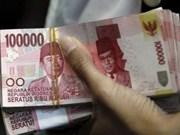 印尼成为亚洲首个发行绿色债券的国家