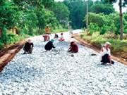 同奈省力争在2018年完成新农村建设工作任务