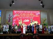 越南在乌克兰举行喜迎2018年戊戌年新春活动