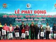 陈国旺出席在北宁省举行的植树节启动仪式