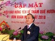 兴安省为吸引旅外侨胞回乡兴业营造便利投资环境