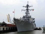 美国航空母舰即将访问岘港市