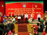 国家主席陈大光:提高医疗卫生服务和人民保健工作质量
