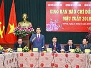 越南政府副总理武德儋:新闻媒体为经济社会的发展做出积极贡献