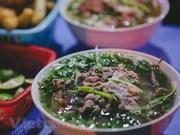 越南可对外出口新鲜的顺化牛肉粉